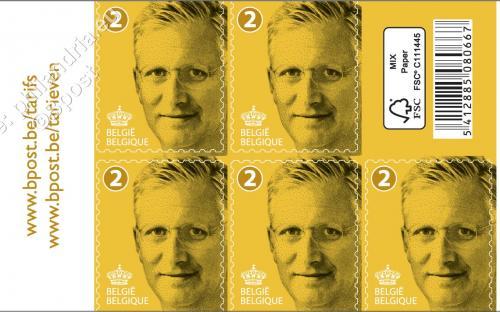 26 januari: Koninklijke Beeltenis Koning Filip I (Zelfklevend - Het postzegelboekje)