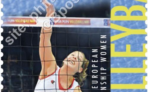 """7 september: Europees Kampioenschap Volleyball 2015, Belgische Damesploeg """"The Yellow Tigers"""""""