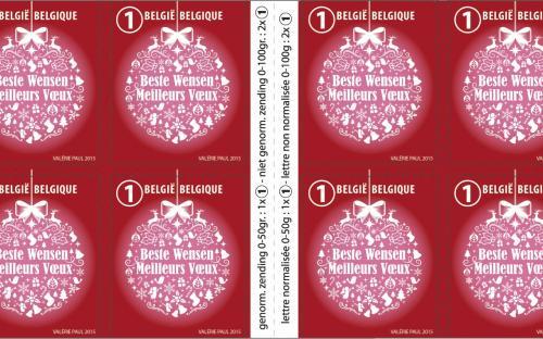 26 oktober: Kerstmis & Nieuwjaar (België) - Het postzegelboekje