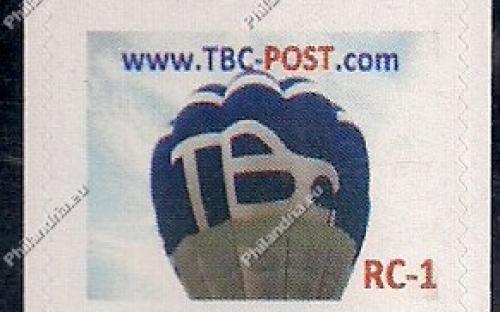 RC-1 (€5.03) - Luchtballon